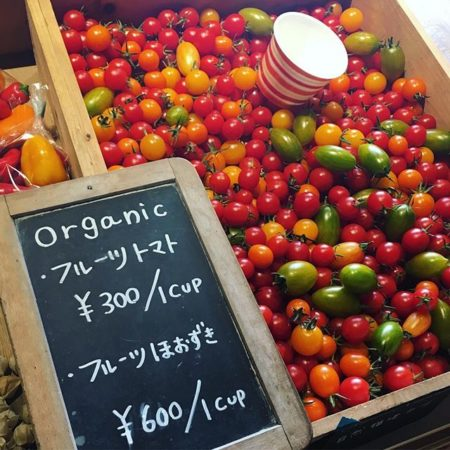 森彦の珈琲とオーガニックトマト