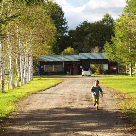 標茶町の走り回る子供