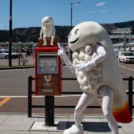 Zushi post in front of Shin-Hakodate-Hokuto station
