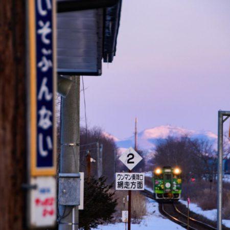 Train arriving at Isobunnai station