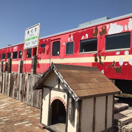 岩見沢市のあぐり駅