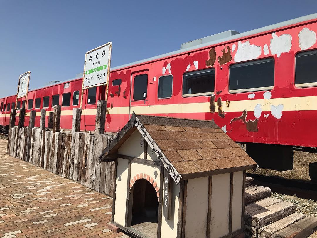 Aguri Station in Iwamizawa