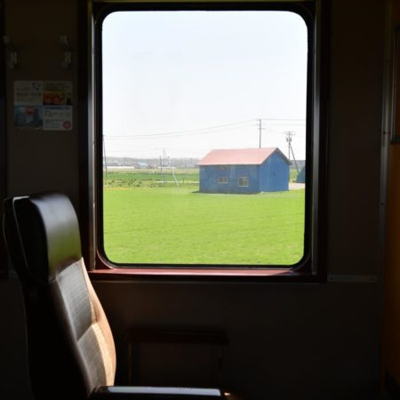 Rural scenery seen from the window of the train