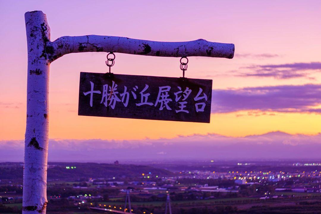 十勝が丘展望台の夕焼け