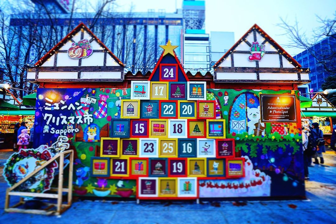View of The German Christmas Market in Sapporo