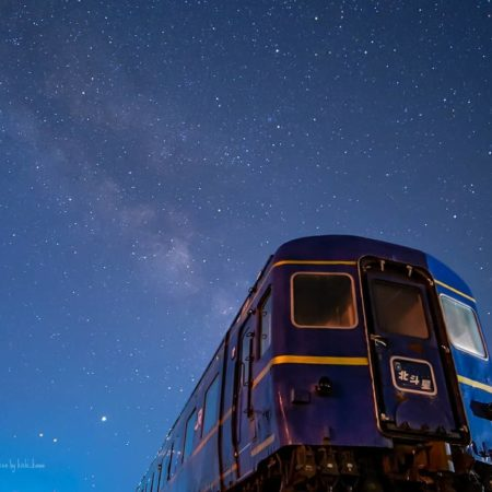 Starry sky and train in Hokuto
