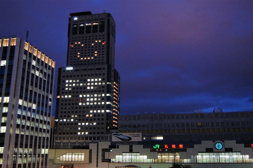 JR Tower at Sapporo Station