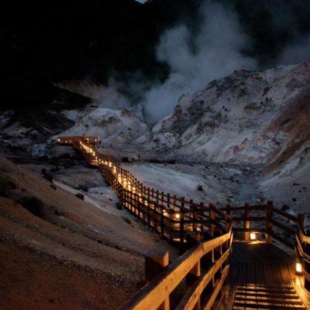 登別市の夜の地獄谷