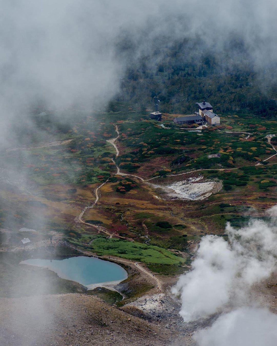 View from Asahidake