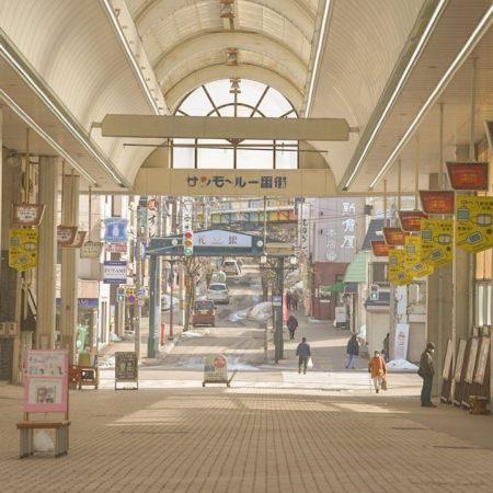 アーケード街(小樽市)