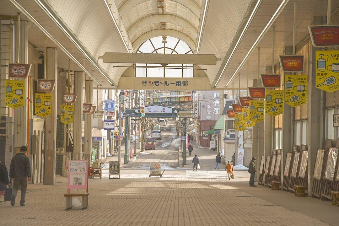 Shopping Arcade (Otaru)