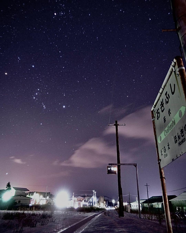Ogifushi Station and Orion (Urakawa)