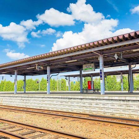 Furano Station Platform (Furano)